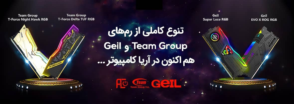 Team Group & Geil Memories